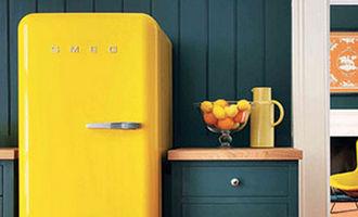 Gele Smeg koelkast